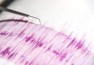Cutremur în România, noaptea trecută! Ce magnitudine a avut seismul