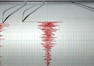 Cutremur puternic în România, în urmă cu câteva momente! A înregistrat magnitudinea de 4,5 grade